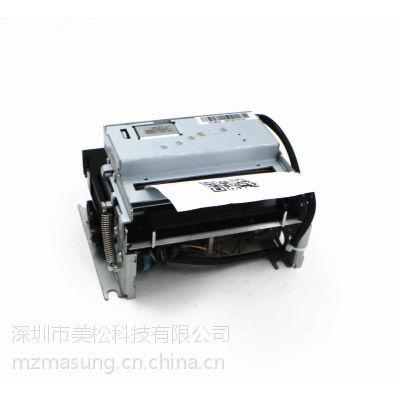 人体称打印机|电子称打印机|地磅称打印机MS-N58V