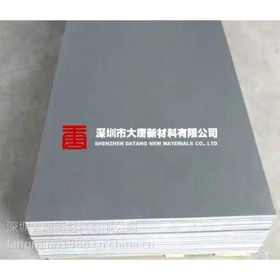 梅州PVC床板 韶关PVC防潮垫板 清远PVC焊接水槽板 专业厂家批发