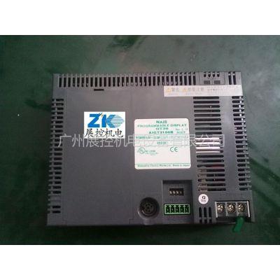供应AIGT3100B(GT30松下品牌触摸屏维修提供配件