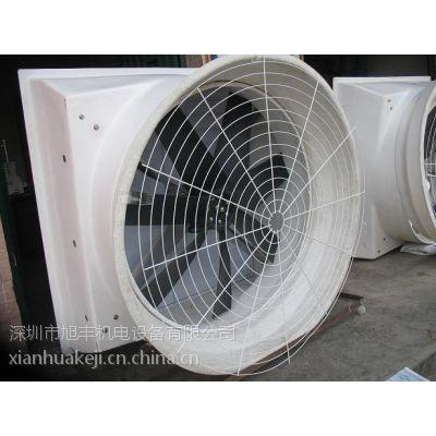 供应电镀厂喇叭型负压风机/化工厂玻璃钢负压风机/防腐风机