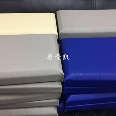 清丰县ktv阻燃木质吸音板/大礼堂多功能厅木质吸音板生产厂家