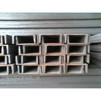 昆明槽钢价格咨询