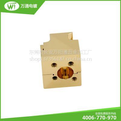 沙井电镀厂 供应铜五金件电镀0.5咪厚金加工 导电性能好 质量保证