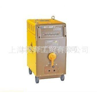 供应电焊机 弧焊机 交流弧焊机BX1-315F-3 上海沪工 全国联保