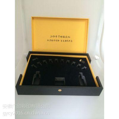 安徽广印礼盒生产厂家设计印刷特种纸礼盒包装,材质多色可选|出货快