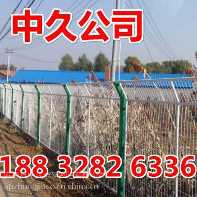 绿色运动场铁丝围网 PVC浸塑球场围网 包塑勾花网圈地护栏网价格【河北厂家】