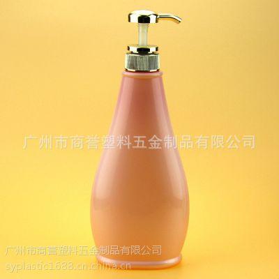 化妆品包装塑料瓶 750ml洗发水瓶子 化妆品包材 洗护瓶子 配件 泵头 商誉