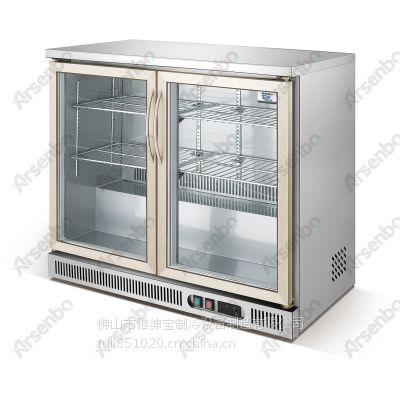 雅绅宝吧台柜 保鲜酒水柜 定做保鲜酒水柜 吧台展示冰柜 双门不锈钢吧台柜 KTV冰箱