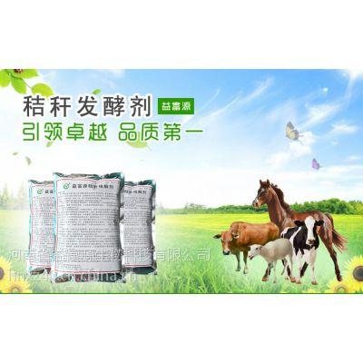 秸秆杂草青贮黄储降解发酵剂价格