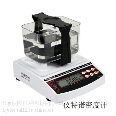 万分位固体密度计/一家连续5年无客户质量投诉的固体密度测量仪器