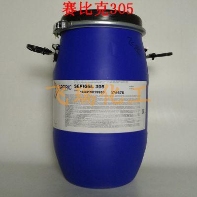 赛比克305 法国赛比克305乳化剂 膏霜增稠剂