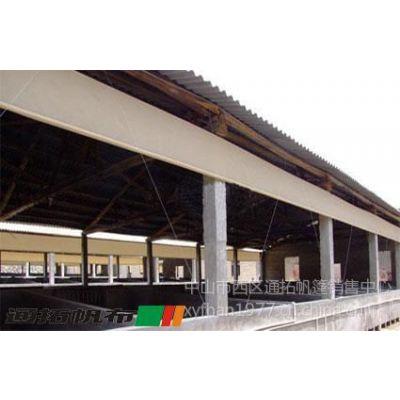 供应中山小榄神湾畜牧业必备的养殖场卷帘