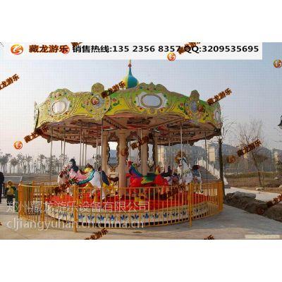 新款游乐设备16座旋转木马 游乐场儿童转马 广场转马室内乐园转转马