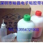 丙烯酸青红AB胶、AB青红胶、青红胶水 电机专用胶水