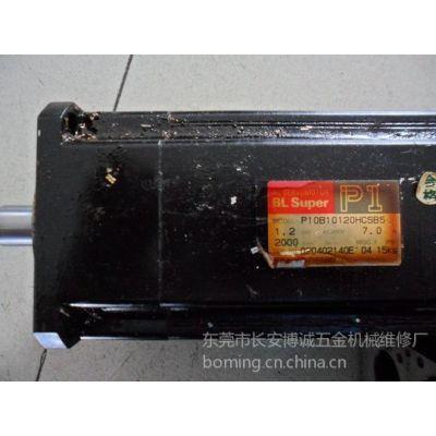 供应兄弟机Z轴三洋伺服电机维修P10B10120HCSB5