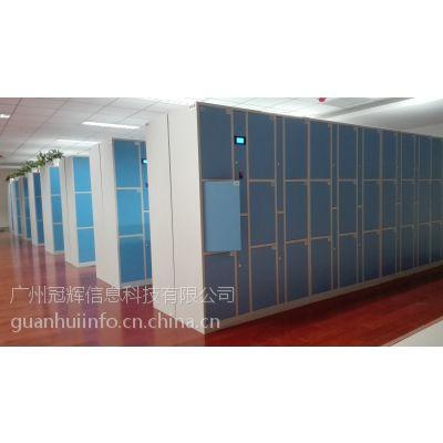 厂家供应 冠辉 GH-HID36 36门HID卡式存包柜
