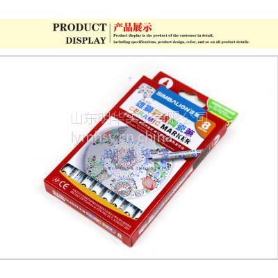 ***台湾雄狮彩绘陶瓷笔 直液前压式环保彩笔8色高端美术用品