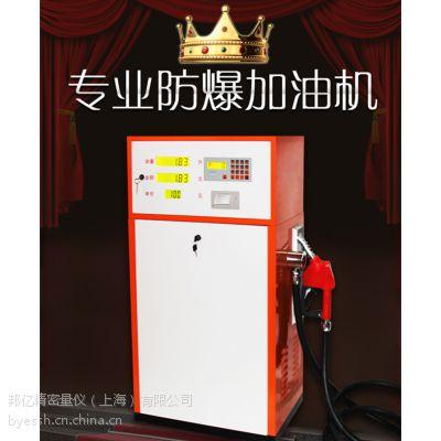 柴油加油机 80L 加油站加油机 防爆汽油加油机 220V380V