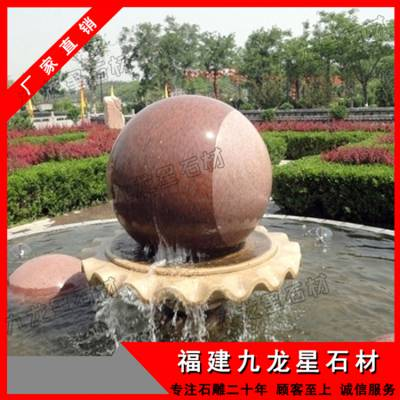 供应大型户外石雕风水球 花岗岩转运球 风水球雕刻室内外摆件