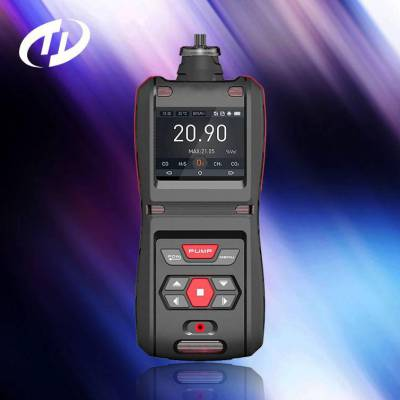 泵吸式硫化氢检测仪_TD500-SH-H2S?_彩屏显示气体报警仪_天地首和