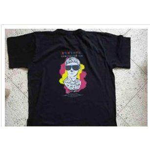 供应 个性化T恤印花机 服装印花机 T恤印花机价格厂家直销