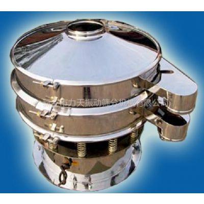 供应精细粉振动筛,新乡力天振动筛分机械厂