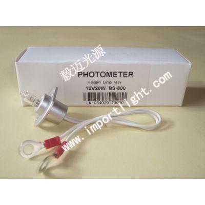 供应迈瑞生化分析仪灯泡BS-420 BS-800全自动12v20w