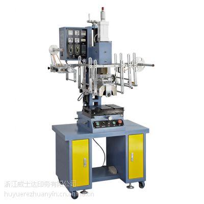 供应威士达VST新款热转印滚印机器 塑料印刷机