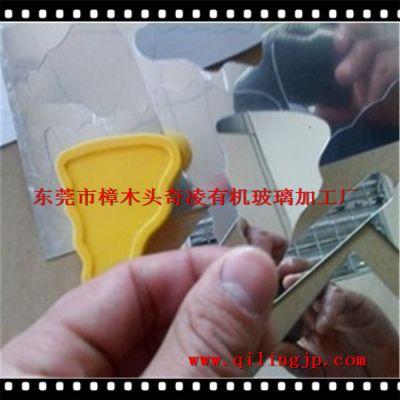 供应玩具配件镜片 玩具PC镜片 塑料玩具圆形镜片
