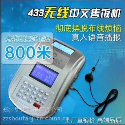 郑州售饭机批发产品多种类齐全