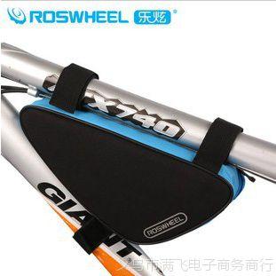 特价乐炫ROSWHEEL【12657】新款 三角包 上管包 梁包 织带式固定