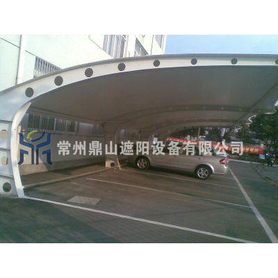 供应江苏鼎山膜结构(1100PVDF)常州车棚厂家报价、设计、定制、安装