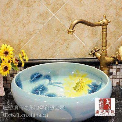 浴室陶瓷面盆,青花洗脸盆,唐龙陶瓷