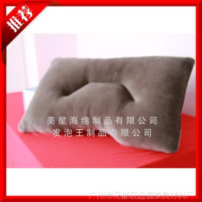 厂家供应    竹炭颈椎枕   太空记忆枕  婴儿枕