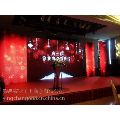 上海企业年会专业策划公司 上海年会活动会场布置公司