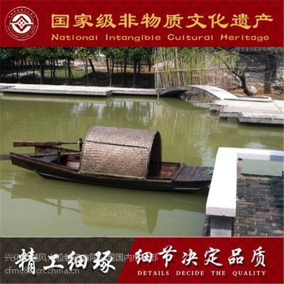 仿古乌篷木船 景区公园休闲手划观光小木船 仿旧木船