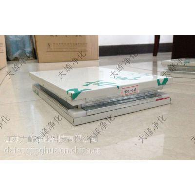 手工板材 单层玻镁板 彩钢板系列 厂家直销(宝钢-单层玻镁)