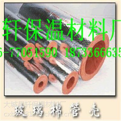 嘉峪关保温建材厂家供应高质量玻璃棉管 延安A级标准离心玻璃棉管壳大量库存