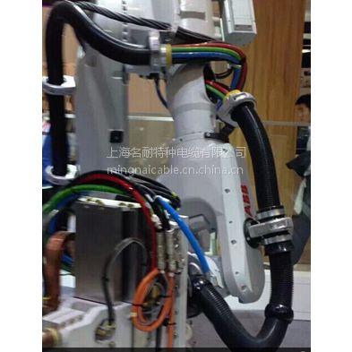 数控机床用柔性电缆 柔性电缆 TRVV