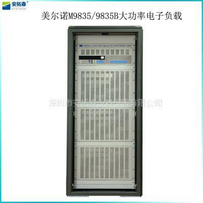 供应供应南京美尔诺M9835大功率电子负载,大功率电子负载