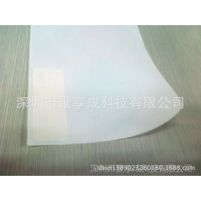 美国原装进口多层交错叠压纯高密度聚乙烯HDPE强力薄膜
