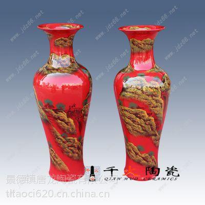 景德镇千火陶瓷 客厅大摆件落地陈设大花瓶