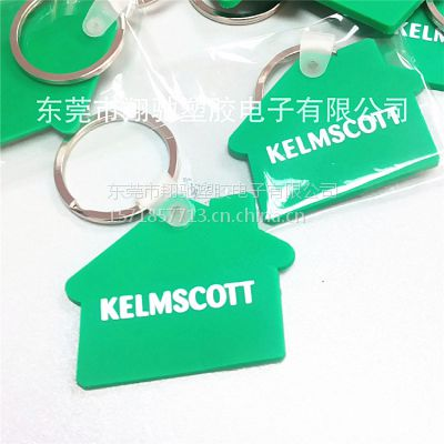 翔驰现模房子造型钥匙扣 PVC软胶锁匙扣 可定制印刷LOGOKeychain