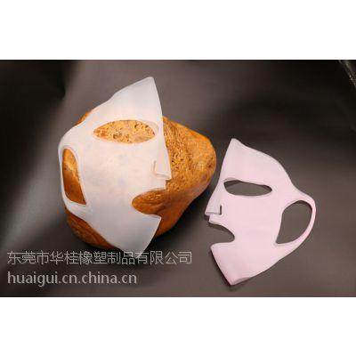 华桂HG-012硅胶面膜营养液保护罩