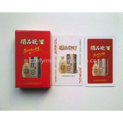 河南郑州广告扑克牌印刷厂,宣传扑克牌印刷、礼品扑克牌印刷、促销扑克牌印刷