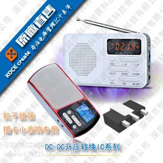 欣中芯IC XZ211DXXM DC-DC升压其他IC