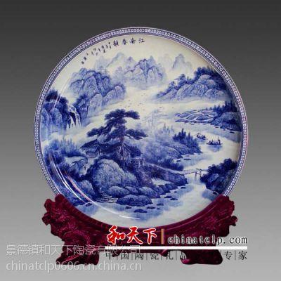 陶瓷纪念大瓷盘定做 赠送礼品陶瓷大瓷盘定做