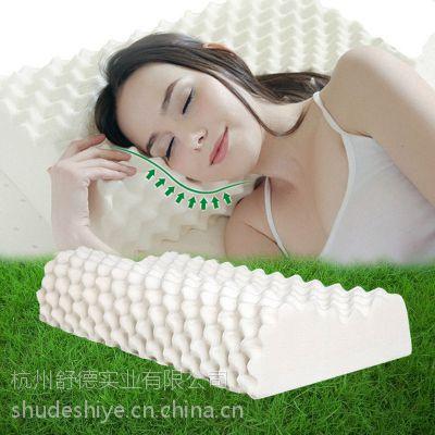 舒徳泰国纯天然进口乳胶狼牙枕头按摩护颈保健乳胶枕厂家直销