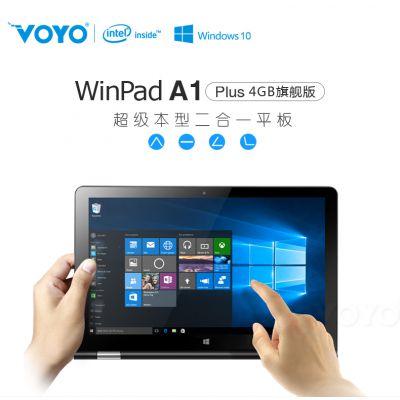 VOYO A1 PLUS X5 8300处理器360度旋转WiFi版原装手写笔平板电脑