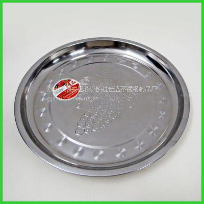桂佳盛不锈钢加厚葡萄盘大圆盘茶盘水果盘40cm平底盘低价批发